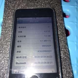 Ipod touch 2  (8G)