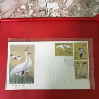 China stamp 1986 T110 FDC