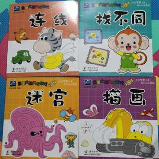 Teaser Brain activity books