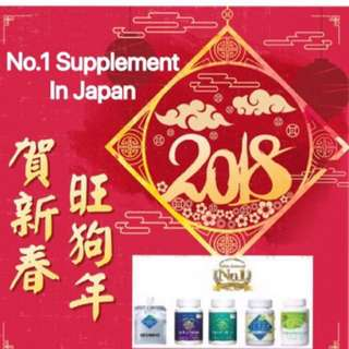 CNY PROMOTIONS 🎉 No.1 Supplement 🎉