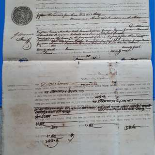 Bengal Presidency / British India - FORT WILLIAM - 1821 - Court Document - Signed by Sheriff -  Inde Indien