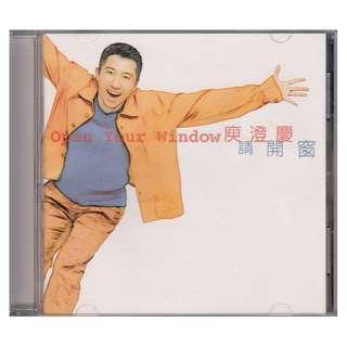 庾澄庆 Harlem Yu Cheng Qing: <请开窗> 1996 CD