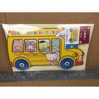 Sanrio 群星 開學咭 547905