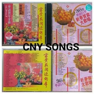 CNY songs music CD