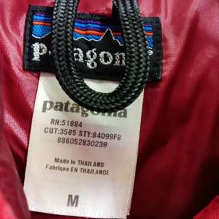 Patagonia hiking jacket