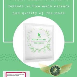 Yes polyphenols moisturizing silk mask😘