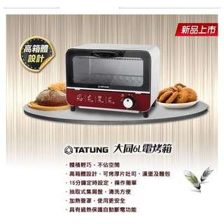 大同6L電烤箱TOT605A