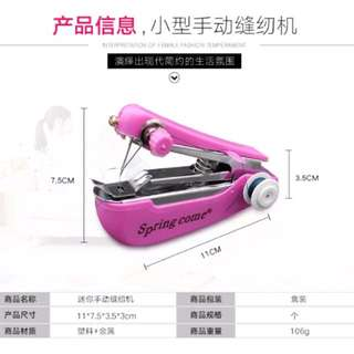 Portable hand held sewing machine