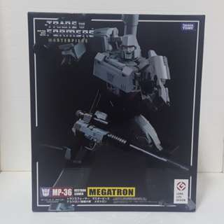 Transformers Masterpiece KO MP-36 box