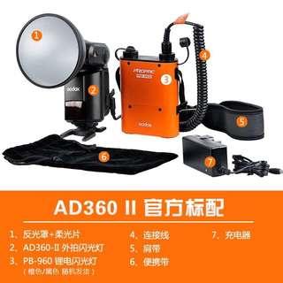 Godbox AD360 Mark ii