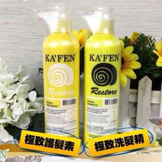 Ka'fen 蜗牛系列洗发水/护发素 250ml