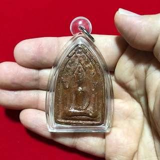 Phra Khun Paen, LP Tim from Wat Lahanrai BE 2514