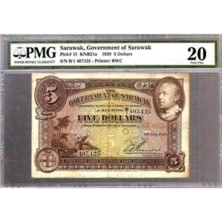 Sarawak 1929 $5 note (Rare)