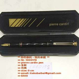 >>pierre cardin pen