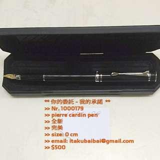 >>Pierre Cardin fountain pen