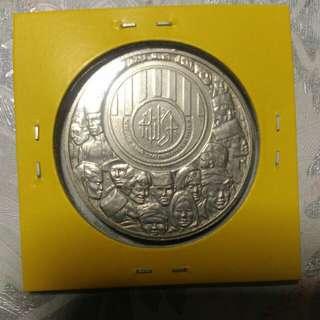 Old Coins 25 tahun kwsp 1976