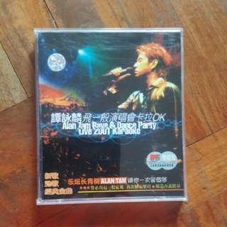谭咏麟 Alan Tam Rave & Party Live Karaoke飞一般演唱会 卡拉OK 2001VCD