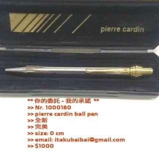 >>pierre cardin ball pen