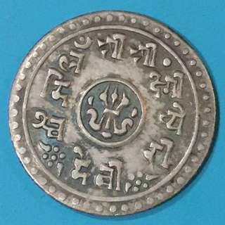 Nepal Silver Coin 1/2 mohar Year 1914 very rare sale 30%