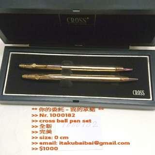 >>cross ball pen set