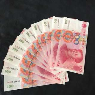 2005 China Rmb 100 Yuan With 10 Run Fancy Number