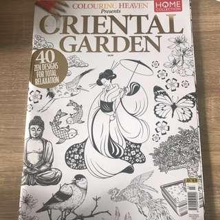 Coloring heaven - oriental garden (zen therapy coloring)