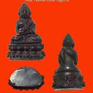 Wat BanRai, LP Koon, Phra Kring Yor Sor Sor BE 2519