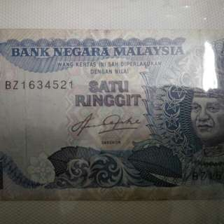 Old noted RM 1
