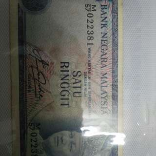 Old note RM 1