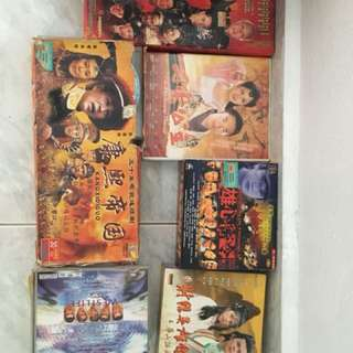 old Chinese cd