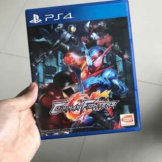 PS4 Climax fighter Kamen Rider