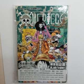 One Piece 海賊王 第80 期