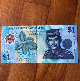 $1 brunei