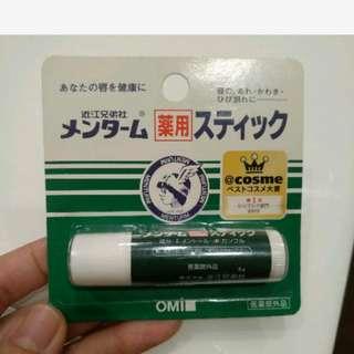 全新免運 日本護唇膏