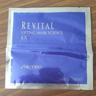 SHISEIDO revital lifting mask