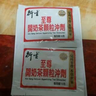 衍生開奶茶1元1包