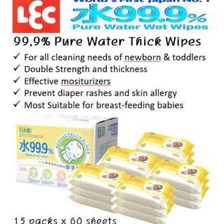 LEC 99.9% pure water thick wet wipes