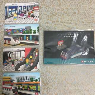 Nano Block。MTR 地鐵紀念車票。一套四張。