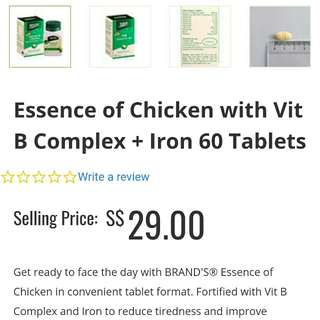 Cheap selling 12 only Brands essence of chicken tablet with bit b complex + iron