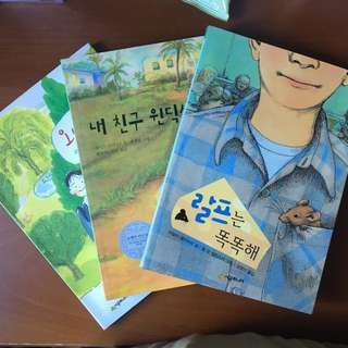 Korean story books