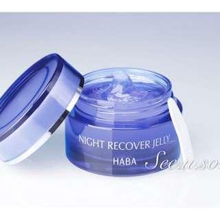 🇯🇵HABA Night Recover Jelly