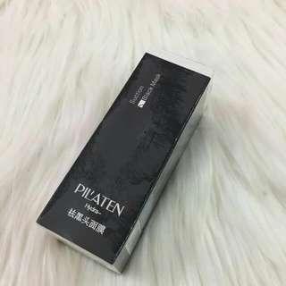 Pilaten Black Heads Remover (big)