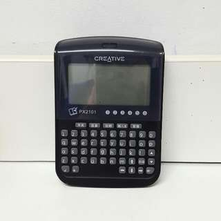 HansVision Chinese electronic dictionary