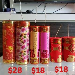 Handmade CNY 炮