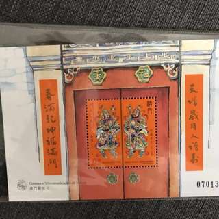 Mint mini sheet - Macao Gateway God Legend 1997