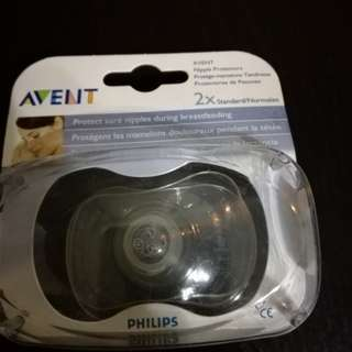 Avent Nipple protector - standard