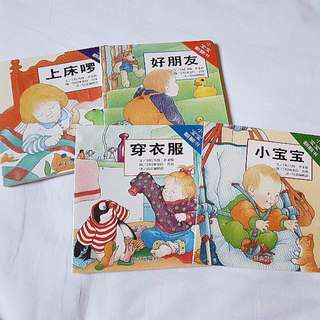 Chinese Board Books for Babies and Toddlers