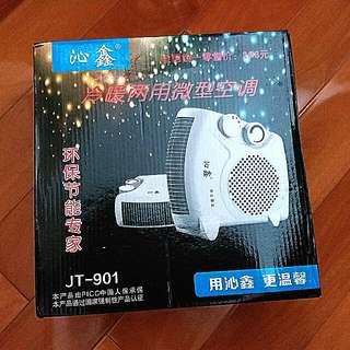 (兩插 需更換至三插) 全新 沁鑫 冷暖兩用微型空調 冷風機 暖風機 (白色)