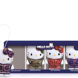 Singapore airline limited hello kitty