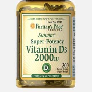 Puritans pride 維生素D3,2000iu,200錠大瓶,預購